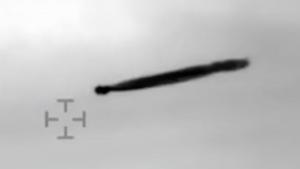Чили НЛО с шлейф