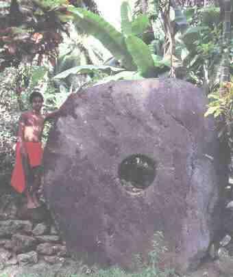 камък рай 1