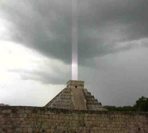 активирана пирамида