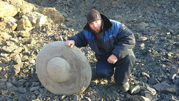каменен диск
