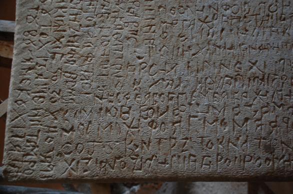 Каменни плочи, изписани на Кирилица от времето на траките