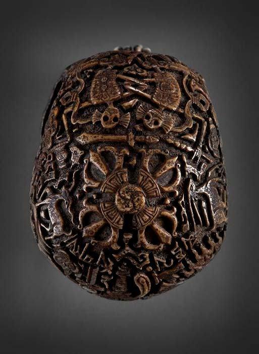 загадъчен череп