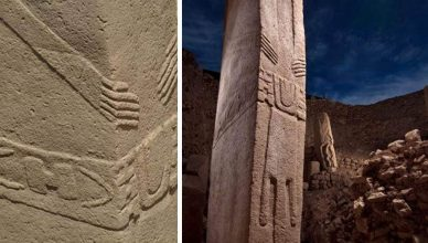 Древни цивилизаций
