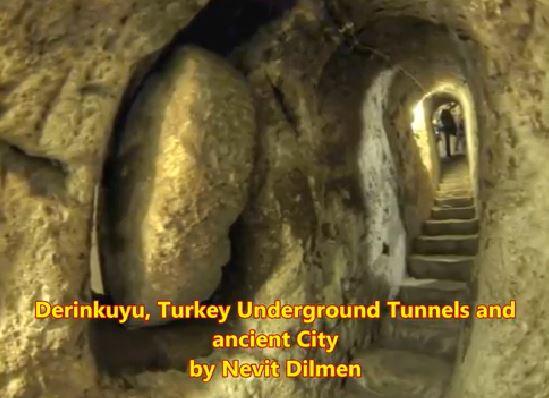 древен тунел