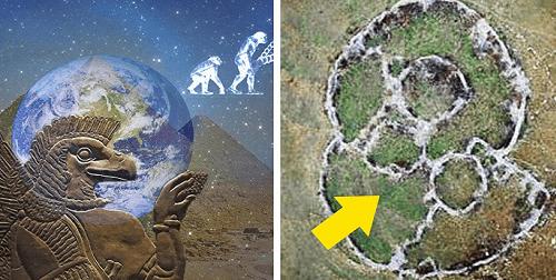 Древен град Анунаки на 200 000 години е открит в Южна Африка