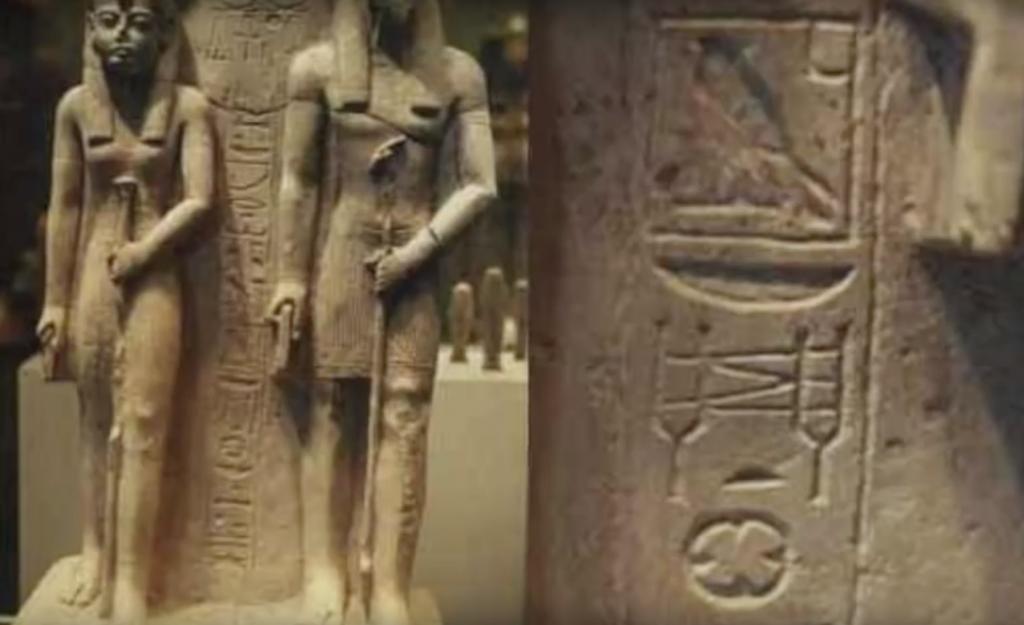 Инструментите изградили пирамидите изобразени многократно?